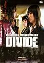 【バーゲン】【中古】DVD▼A MASATO TSUJIOKA WORLD DIVIDE ディバイド▽レンタル落ち