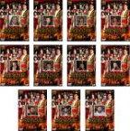 全巻セット【送料無料】【中古】DVD▼始皇帝烈伝 ファーストエンペラー(11枚セット)第1話〜第33話 最終▽レンタル落ち【海外ドラマ】