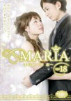 【中古】DVD▼魔法のiらんどDVD MARIA age18 初恋▽レンタル落ち