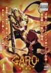 【バーゲンセール】【中古】DVD▼牙狼 GARO 炎の刻印 1(第1話〜第3話)▽レンタル落ち