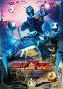 【バーゲン】【中古】DVD▼仮面ライダー ゴースト 2(第5話〜第8話)▽レンタル落ち【東映】