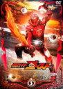 【バーゲン】【中古】DVD▼仮面ライダー ゴースト 3(第9話〜第12話)▽レンタル落ち【東映】