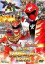 【中古】DVD▼劇場版 ゴーカイジャー ゴセイジャー スーパー戦隊 199ヒーロー 大決戦▽レンタル落ち【東映】