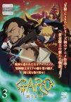 【中古】DVD▼牙狼 GARO 炎の刻印 3(第7話〜第9話)▽レンタル落ち