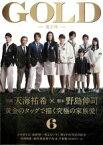 【中古】DVD▼GOLD 完全版 6(最終 第11話)▽レンタル落ち【テレビドラマ】