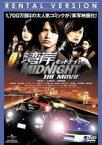 【中古】DVD▼湾岸 ミッドナイト MIDNIGHT THE MOVIE▽レンタル落ち