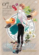 【中古】DVD▼Starry☆Sky 7 Episode Cancer▽レンタル落ち