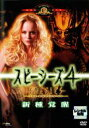 DVDZAKUZAKUで買える「【中古】DVD▼スピーシーズ 4 新種覚醒▽レンタル落ち【ホラー】」の画像です。価格は199円になります。