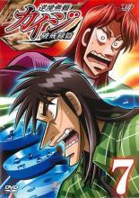 海外アニメ, 作品名・か行 DVD 72022