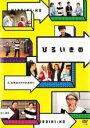 【中古】DVD▼ひろいきの 2 広島生まれの広島育ち▽レンタル落ち【お笑い】