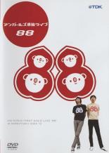 【バーゲンセール】【中古】DVD▼アンガールズ単独ライブ 88【お笑い】
