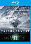 【バーゲンセール】【中古】Blu-ray▼ディアトロフ・インシデント ブルーレイディスク▽レンタル落ち【ホラー】