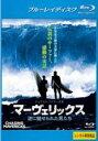 【バーゲンセール】【中古】Blu-ray▼マーヴェリックス 波に魅せられた男たち ブルーレイディスク▽レンタル落ち