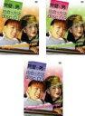 全巻セット【中古】DVD▼完璧な男に出会う方法 disc01〜disc03(3枚セット)【字幕】▽レ