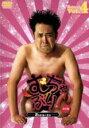 【中古】DVD▼むちゃぶり!2ndシーズン 4 完全版▽レンタル落ち【お笑い】