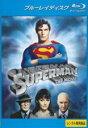 【中古】Blu-ray▼スーパーマン ディレクターズカット版