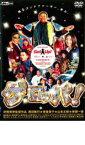【バーゲンセール】【中古】DVD▼ゲロッパ!▽レンタル落ち