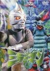 【中古】DVD▼ミラーマン 9(第33話〜第36話)▽レンタル落ち
