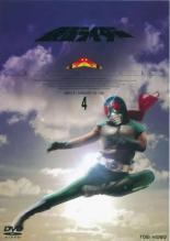 【中古】DVD▼仮面ライダー スカイライダー 4(第19話〜第24話)▽レンタル落ち【東映】