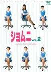 【中古】DVD▼ショムニ 第1期 2(第3話、第4話)▽レンタル落ち【テレビドラマ】
