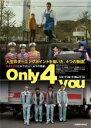 【中古】DVD▼Only 4 you▽レンタル落ち