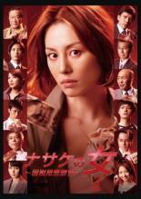 【中古】DVD▼ナサケの女 国税局査察官 4(第7話、最終 第8話)▽レンタル落ち