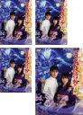 全巻セットSS中古DVD▼百鬼夜行抄4枚セット第1話〜第9話 最終▽レンタル落ちホラ