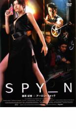【バーゲンセール】【中古】DVD▼SPY_N▽レンタル落ち