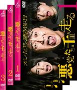 日本, サスペンス・ミステリー DVD3110
