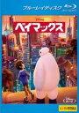【中古】Blu-ray▼ベイマックス ブルーレイディスク▽レンタル落ち【ディズニー】