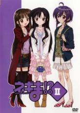 アニメ, TVアニメ DVD 246