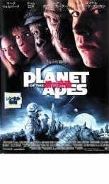 【中古】DVD▼PLANET OF THE APES 猿の惑星▽レンタル落ち