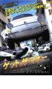 【バーゲン】【中古】DVD▼ゲット・ザ・マネー▽レンタル落ち