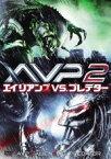 【バーゲン】【中古】DVD▼AVP2 エイリアンズVSプレデター▽レンタル落ち【ホラー】