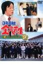 【中古】DVD▼3年B組 金八先生 第7シリーズ 9▽レンタル落ち【テレビドラマ】