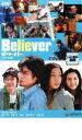 【バーゲンセール】【中古】DVD▼Believer ビリーバー デラックス版▽レンタル落ち