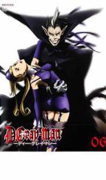 アニメ, TVアニメ DVDDGrayman 06