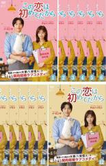 アジア・韓国, コメディー DVD Because This is My First Life12122