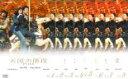 全巻セット【送料無料】【中古】DVD▼天国の階段(8枚セット)第1話〜最終話▽レンタル落ち【韓国ドラマ】【クォン・サンウ】