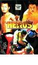 【中古】DVD▼K−1 HERO'S▽レンタル落ち