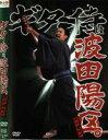 DVDZAKUZAKUで買える「【バーゲン】【中古】DVD▼ギター侍は波田陽区【お笑い】」の画像です。価格は35円になります。