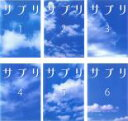 全巻セット【中古】DVD▼サプリ(6枚セット)episode.1〜11▽レンタル落ち【テレビドラマ】