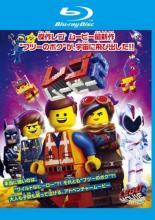 產品詳細資料,日本Yahoo代標|日本代購|日本批發-ibuy99|CD、DVD|Blu-ray|日本動漫|【中古】Blu-ray▼LEGO R ムービー2 ブルーレイディスク▽レンタル落ち