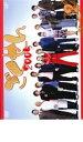 【中古】DVD▼ごくせん 2005、2▽レンタル落ち【極道】