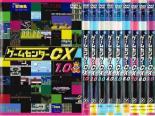 【送料無料】SS【中古】DVD▼ゲームセンターCX (9枚セット)1.0〜9.0▽レンタル落ち 全9巻