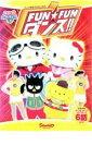 【バーゲンセール】【中古】DVD▼FUN☆FUN ダンス!! キティズ パラダイス▽レンタル落ち