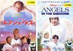 2パック【中古】DVD▼エンジェルス(2枚セット)Vol 1、2▽レンタル落ち 全2巻