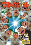 【中古】DVD▼プレイボール 4▽レンタル落ち