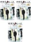 全巻セット【中古】DVD▼ロスト・ルーム(3枚セット)第1話〜最終話▽レンタル落ち