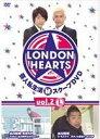 【中古】DVD▼ロンドンハーツ 2 L▽レンタル落ち【お笑い】